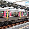 JR西日本 323系 LS04編成④ モハ322形 モハ322-15
