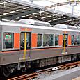 JR西日本 323系 LS04編成⑤ モハ323形500番台 モハ323-504