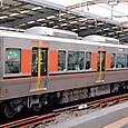 JR西日本 323系 LS04編成⑥ モハ322形 モハ322-14