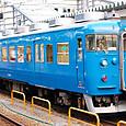 JR西日本 413系 B08編成①  クハ412-8  新地域色:DIC-N-897 北陸地域用