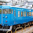 JR西日本 413系 B08編成③  クモハ413-8  新地域色:DIC-N-897 北陸地域用