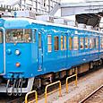 *JR西日本 413系 B08編成 新地域色:DIC-N-897 北陸地域用