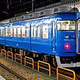 JR西日本 413系 B09編成 新地域色:DIC-N-897 北陸地域用