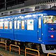 JR西日本 413系 B09編成①  クハ412-9  新地域色:DIC-N-897 北陸地域用