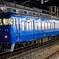 JR西日本 413系 B09編成③  クモハ413-9  新地域色:DIC-N-897 北陸地域用