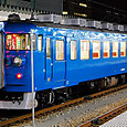 JR西日本 475系 A22編成①  クハ455-63  新地域色:DIC-N-897 北陸地域用