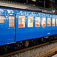 JR西日本 475系 A22編成②  モハ474-49  新地域色:DIC-N-897 北陸地域用