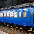 JR西日本 475系 A22編成③  モハ475-49  新地域色:DIC-N-897 北陸地域用