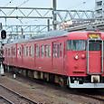 JR西日本 415系800番台  C09編成  新地域色:DIC-N-727 七尾線用