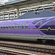 JR西日本 500系新幹線 エヴァンゲリオン特別仕様  7000番台 V2編成⑦ 527-7702