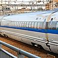 JR西日本 500系 量産先行車  東海道/山陽新幹線 W1編成④ 528形0番台 528-1