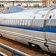JR西日本 500系 量産先行車  東海道/山陽新幹線 W1編成⑤ 525形0番台 525-1