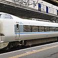 JR西日本 681系基本番台 T15編成⑦ クハ680形500番台 クハ680-505 特急サンダーバード