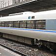 JR西日本 681系基本番台 T15編成⑧ モハ681形300番台 モハ681-303 特急サンダーバード