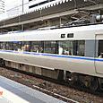 JR西日本 681系1000番台(量産改造車) T7+T18編成② サハ681形1100番台 サハ681-1101 特急サンダーバード