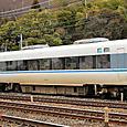 JR西日本 681系1000番台(量産改造車) T7+T18編成⑧ モハ681形1300番台 モハ681-1301 特急サンダーバード