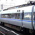 JR西日本 681系基本番台 W13編成⑦ クハ680形500番台 クハ680-504 特急はくたか