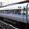 JR西日本 681系基本番台 W13編成⑧ モハ681形0番台 モハ681-4 特急はくたか