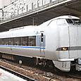JR西日本 683系基本番台 T32編成⑨ クハ683形700番台 クハ683-702 特急サンダーバード