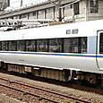 JR西日本 683系2000番台 S03編成⑤ クモハ683形3500番台 クモハ683-3505 特急 しらさぎ