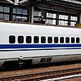 JR西日本 700系C11編成⑨ 719-10 東海道 山陽新幹線