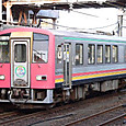 JR西日本 キハ120 富山地域鉄道部 キハ120形300番台 キハ120-344  高山本線 大糸線用
