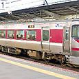 JR西日本 キハ189系 特急「はまかぜ2号」① キハ189形1000番台 キハ189-1005 1000番台はトイレなし