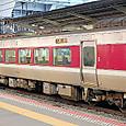 JR西日本 キハ189系 特急「はまかぜ2号」② キハ188形0番台 キハ188-5