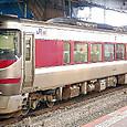 JR西日本 キハ189系 特急「はまかぜ2号」③ キハ189形0番台 キハ189-5