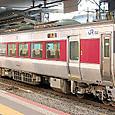 JR西日本 キハ189系 特急「はまかぜ2号」④ キハ189形1000番台 キハ189-1003 1000番台はトイレなし