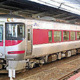 JR西日本 キハ189系 特急「はまかぜ2号」⑥ キハ189形0番台 キハ189-3