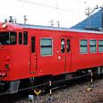 JR西日本 キハ40系 キハ41形2000番台 キハ41-2001 新地域色 既設運転台側 福知山電車区