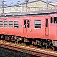 JR西日本 キハ40系 キハ47形0番台 キハ47-101 新地域色 下関総合車両所