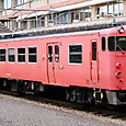 JR西日本 キハ40系 キハ47形1000番台 キハ47-1026 新地域色 後藤総合車両所