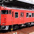 JR西日本 キハ40系 キハ47形0番台 キハ47-19 新地域色 岡山気動車区