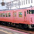 JR西日本 キハ40系 キハ47形0番台 キハ47-95 新地域色 下関総合車両所
