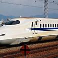 JR西日本 N700系新幹線 N06編成① 783形3000番台 783-3009