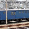 JR西日本 *クモヤ145形1000番台 直流区間用牽引車 クモヤ145-1004