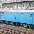 JR西日本 *クモヤ145形100番台 直流区間用牽引車 クモヤ145-102