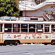 鹿児島市交通局(鹿児島市電) 500形冷房改造車 508