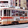 鹿児島市交通局(鹿児島市電) 600形冷房改造車 605