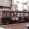 鹿児島市交通局(鹿児島市電) 600形 606
