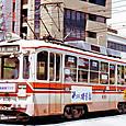 鹿児島市交通局(鹿児島市電) 600形冷房改造車 606