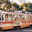 鹿児島市交通局(鹿児島市電) 600形冷房改造車 611