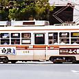 鹿児島市交通局(鹿児島市電) 800形冷房改造車 808
