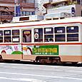 鹿児島市交通局(鹿児島市電) 800形冷房改造車 810