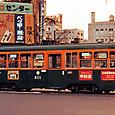 鹿児島市交通局(鹿児島市電) 800形 811 旧塗装