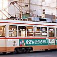 鹿児島市交通局(鹿児島市電) 800形冷房改造車 812