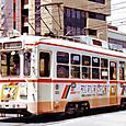 鹿児島市交通局(鹿児島市電) 800形冷房改造車 813