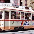 鹿児島市交通局(鹿児島市電) 800形冷房改造車 814